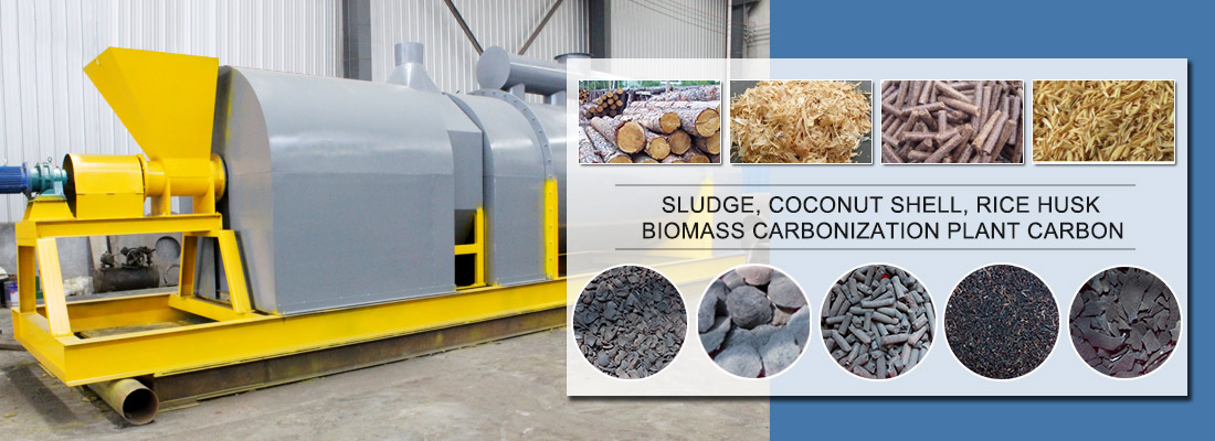 Biomass Pyrolysis Plant Banner