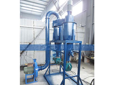 Rubber Powder Classifier