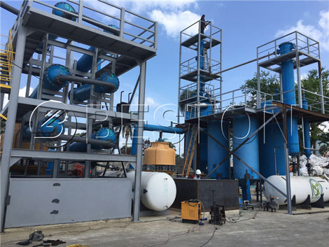 Waste Plastic Pyrolysis Oil Equipment