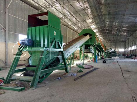 Municipal Solid Waste Disposal Plant