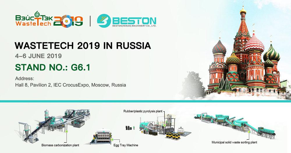 Beston Will-Attend-WasteTech