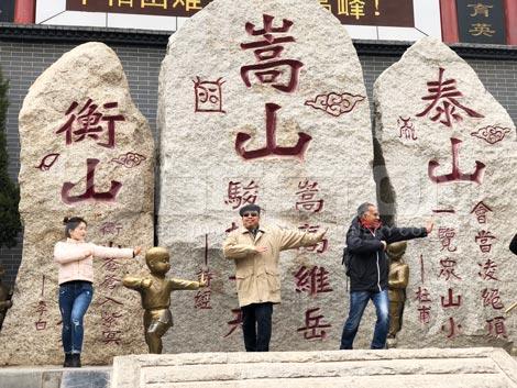 Malaysia Customers In Shaolin Temple
